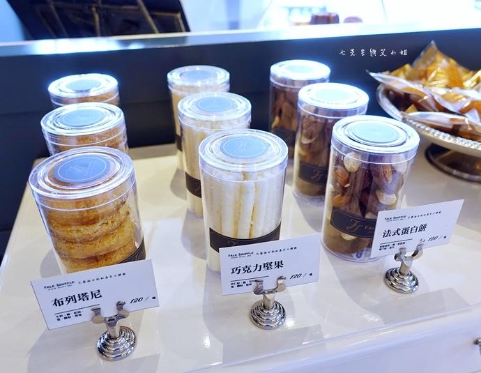 6 法蕾 熊 FALE SOUFFLE 彰化美食