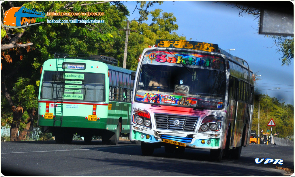 Tamil Nadu Buses - Photos & Discussion - Page 2484