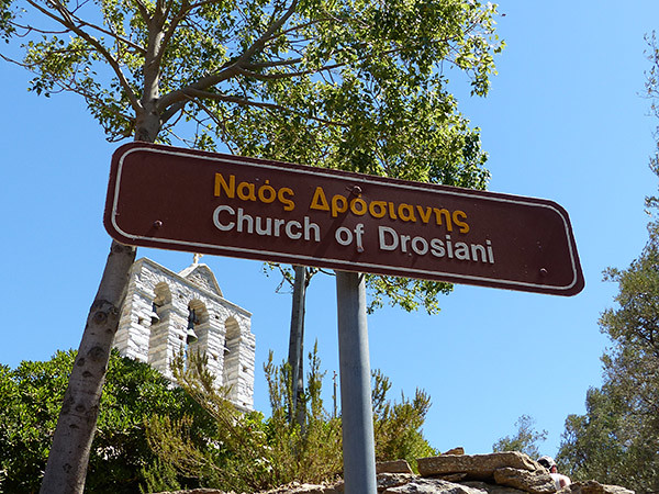 church of Drosiani