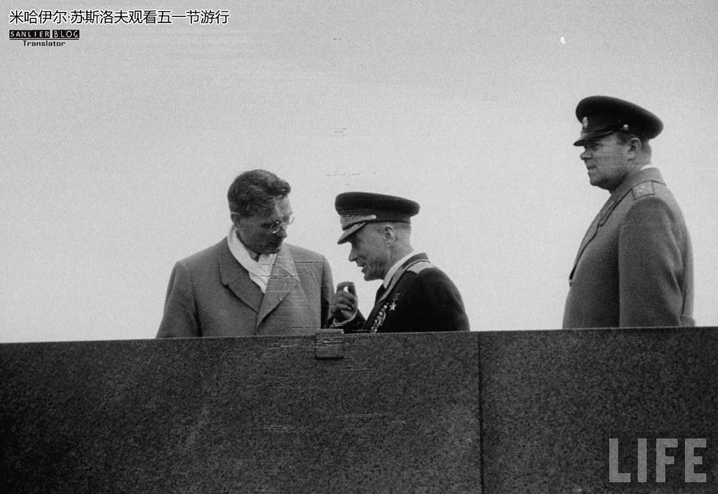 1956年苏联政治与社会生活01