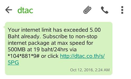 Screenshot_2016-10-24-21-17-10_1