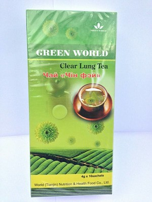 Clear Lung Tea Green World