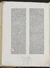 Nicolaus de Lyra: Postilla super quattuor Evangelistas - Pencil drawing