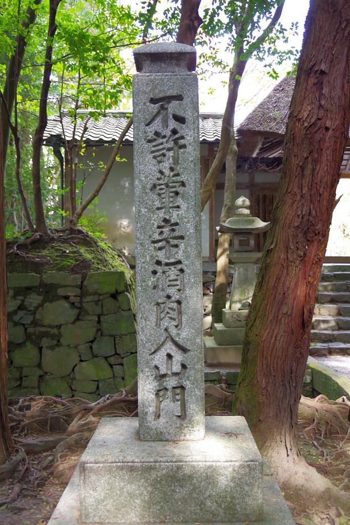 2016 京都楓景 [K-S2 + DA 18-135mm WR]