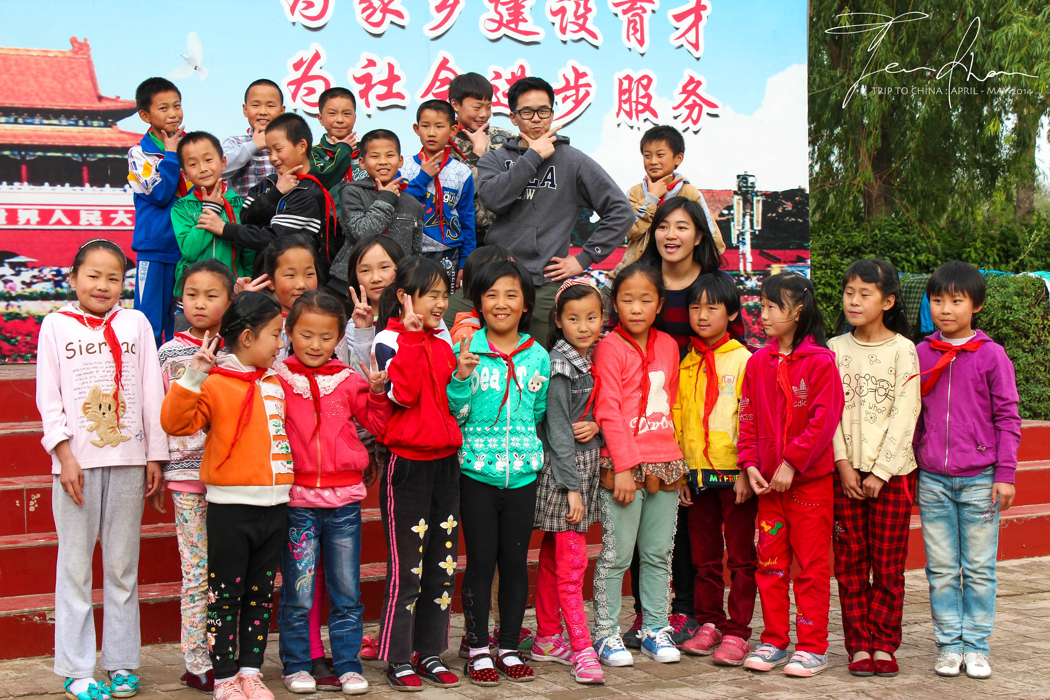teaching English at a Village school in Weinan (Shaanxi province)