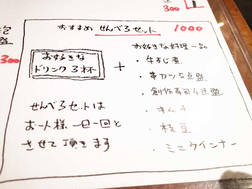 toomilog-syokuzainakagaininnchokubai_kintaro_008