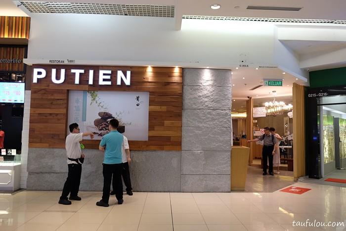 Putien (1)