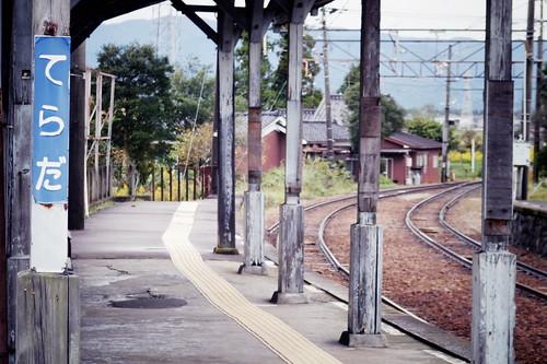 Terada station