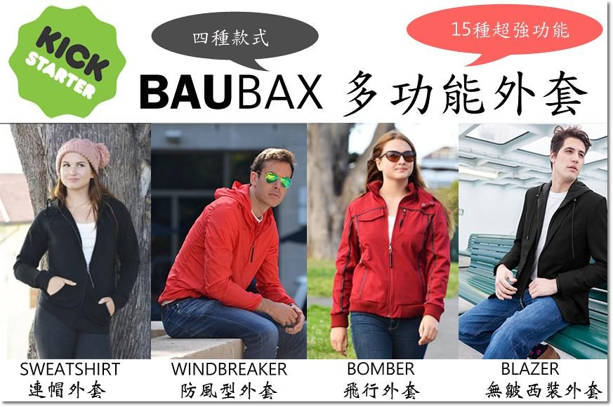 Baubax-873-vert