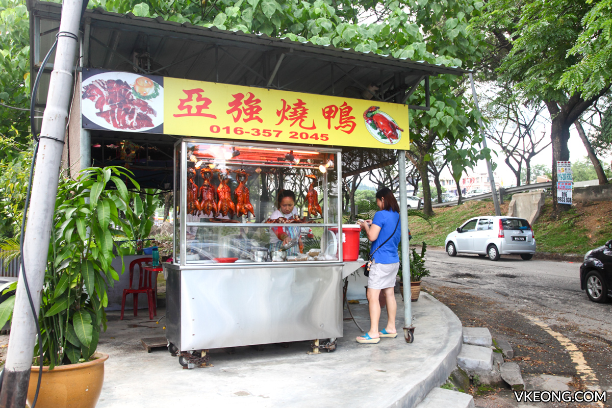 Ah Keong Roast Duck Stall Kepong food