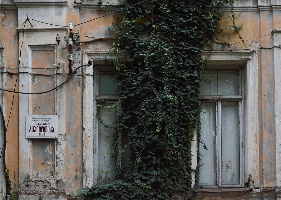 Tbilisi_0658