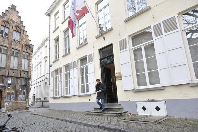 Biskajer Residence