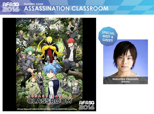 AFASG16 Assassination Classroom