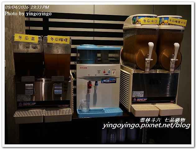 DSC05300 | 相片擁有者 YINGO2008