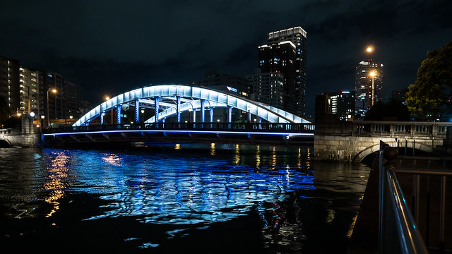 River City - Dojima Bridge