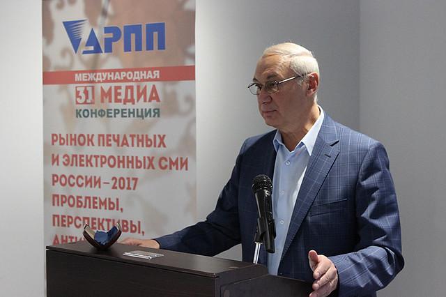 """Виктор Кокорев, Агентство """"Роспечать"""""""