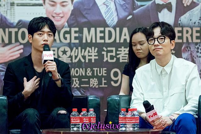 entourage-sg-seokangjoon-leedonghwi-sgxclusive