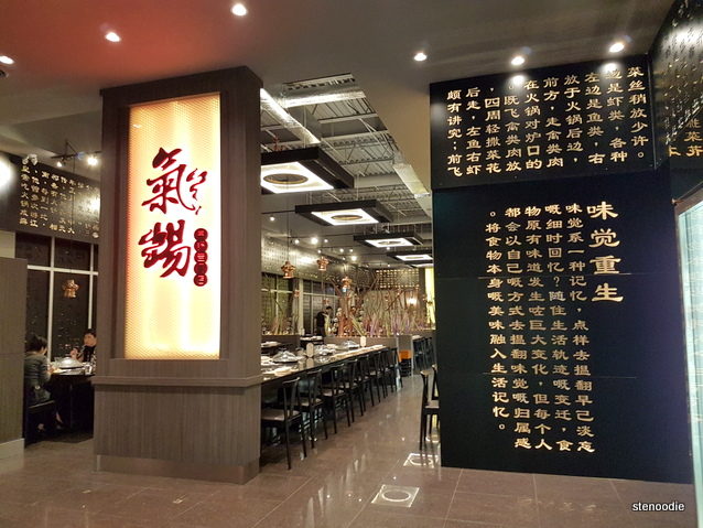 Day & Night Angus Beef Hot Pot interior