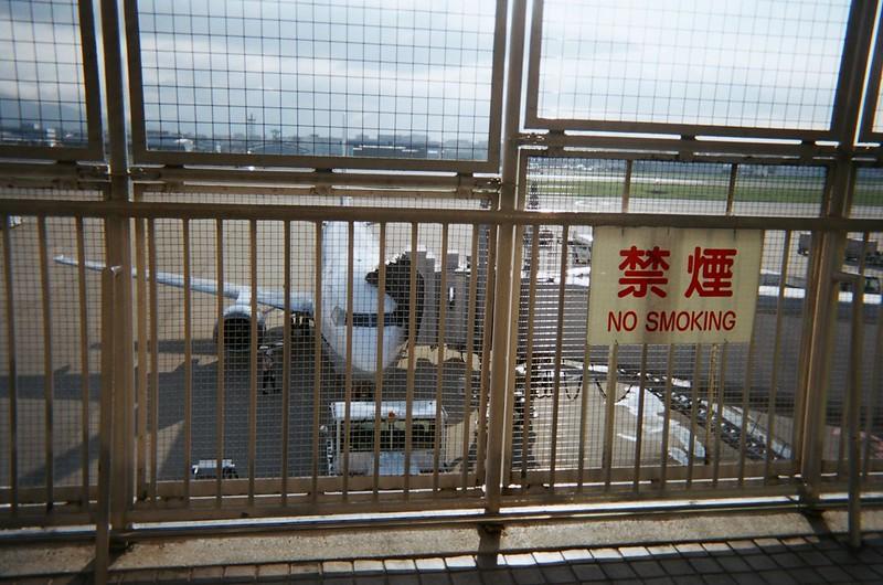 福岡空港第一ターミナル展望デッキ