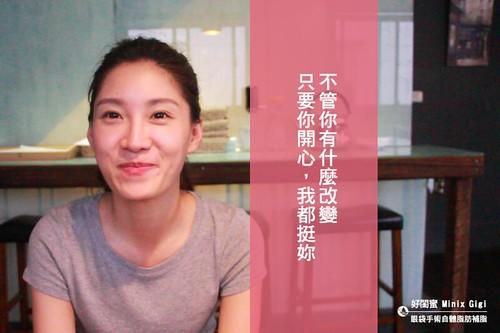 高雄美妍醫美診所讓我不再袋袋相傳!停止被歲月追殺! (1)