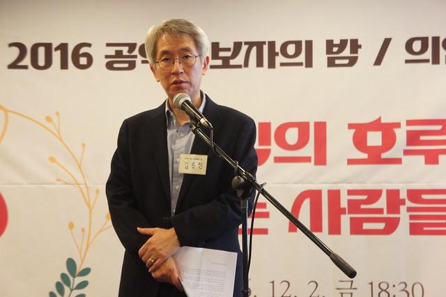 20161202_공익제보자의밤&의인상시상식_의인상 시상_김용진 심사위원장(뉴스타파 대표)