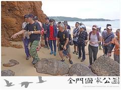 金門國家公園海岸環境教育(0908)-03