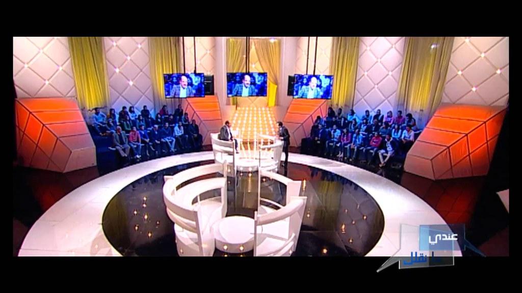 TV Talk Show Suspended After Presenter's Rape Comments