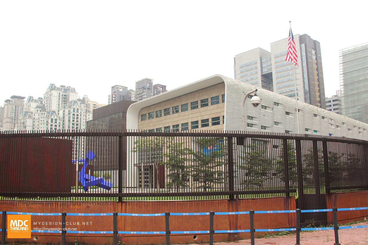 MDC-China-2014-288