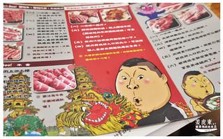 姜虎東韓國烤肉-13
