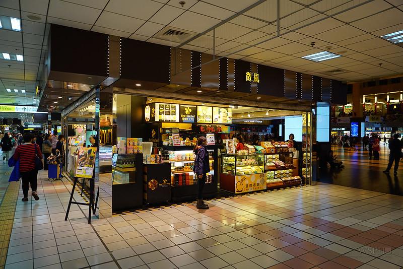 微風台北車站