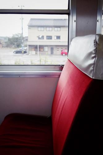 Local train seat