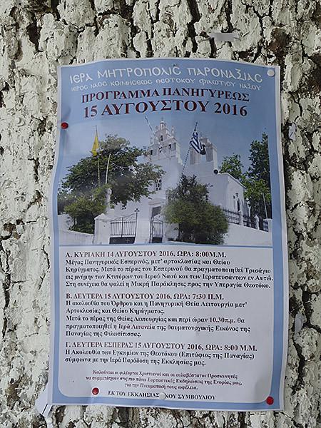 affiche fête du 15 août