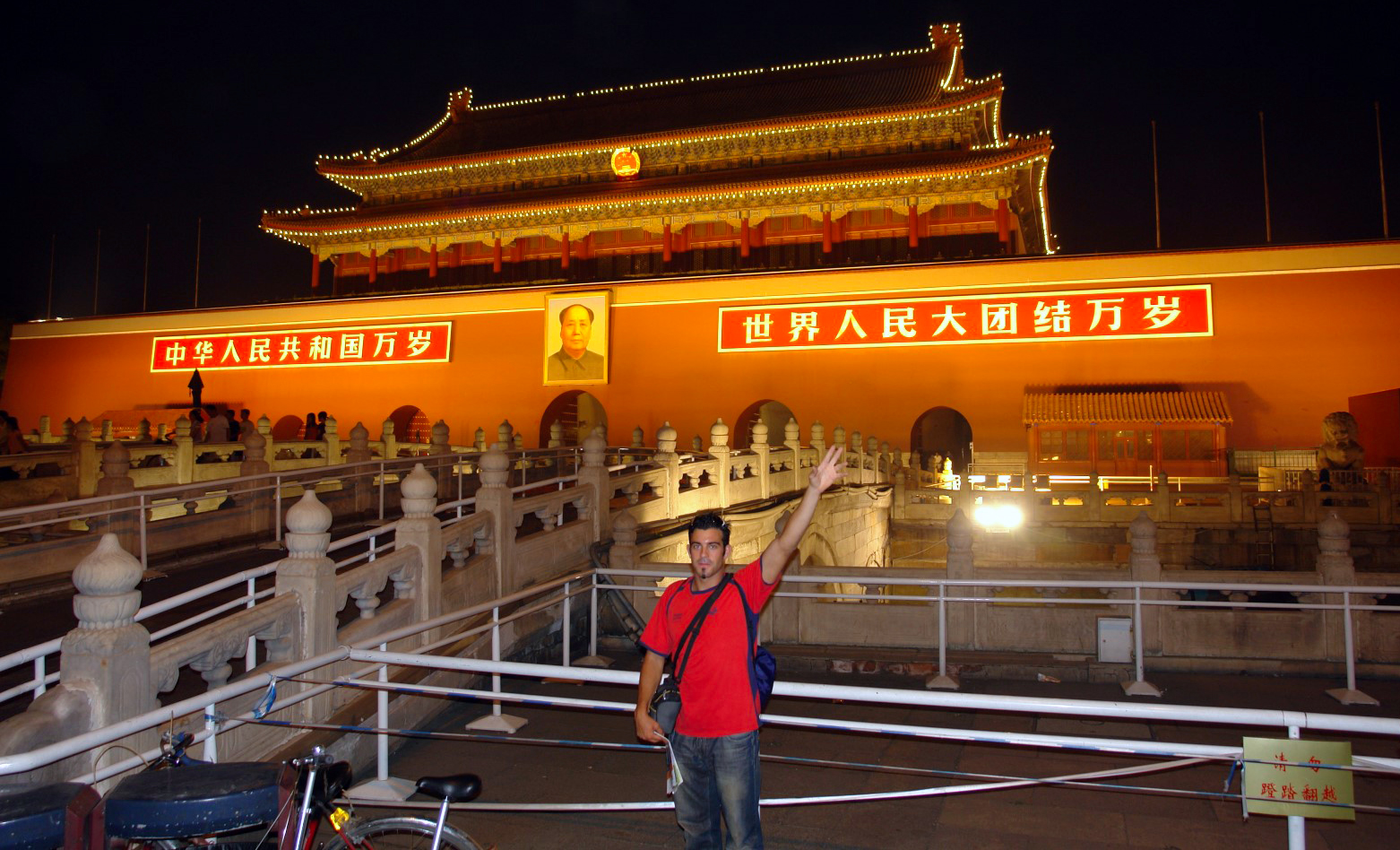 Qué ver en Pekín, China: Plaza de Tian'anmen en Pekin / Beijing - China