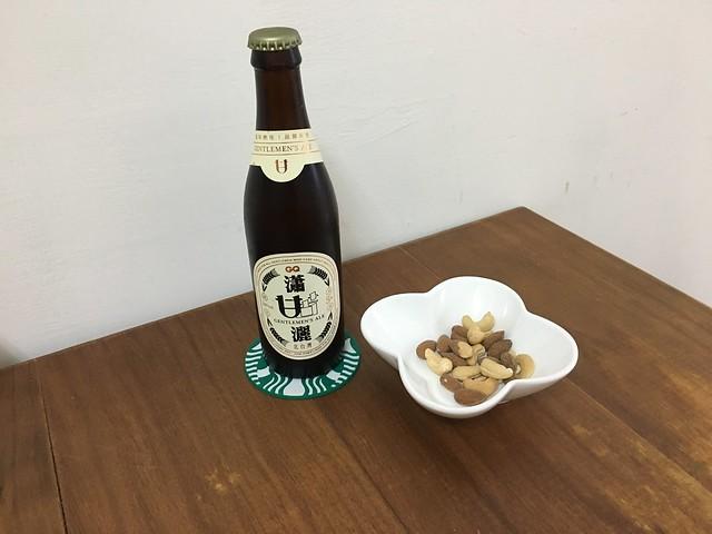 小花送我的 GQ X 北台灣啤酒:瀟灑甘苦。她說,人生甘苦啊。