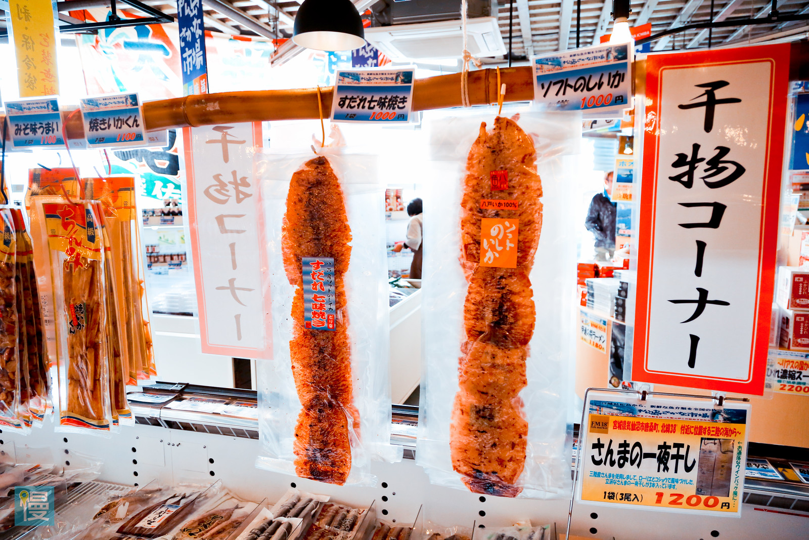 Tohoku 松島美食 - 452