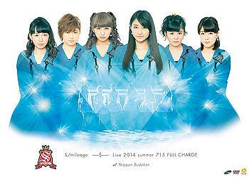 350px-Smileage_-_Live_2014_Natsu_DVD[1]