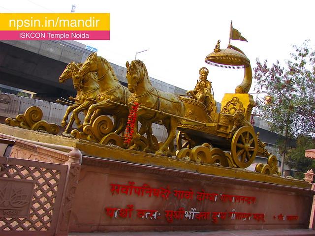 गीता जयंती (Gita Jayanti) is the symbolic birth of Srimad Bhagvad Gita. It is celebrated on the  Margashirsha Shukla Ekadashi, the 11th day of the waxing moon of month as per Hindu panchang.