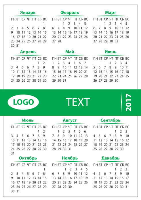 Calendar grid in 2017 in a variety of formats and versions