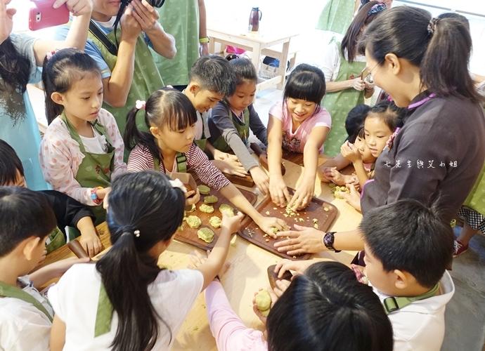 37 李亭香 平西餅 手做課程體驗 餅藝學院