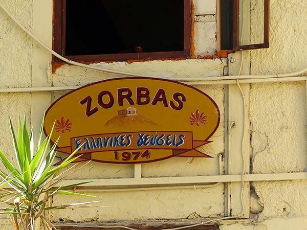 zorba, Athènes