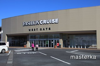 Fashion CRUISE