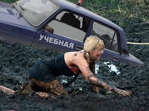 Берегись! Женщина за рулем! - ПоЗиТиФфЧиК - сайт позитивного настроения!