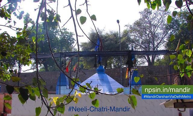 प्राचीन नीली छतरी मंदिर पांडवों कालीन (Prachin Neeli Chatri Mandir Pandvon Kalin) - 2067 Yamuna Bazar, New Delhi - 110006