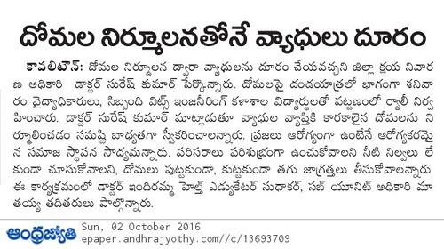 2016-10-02_Andhra jyothi