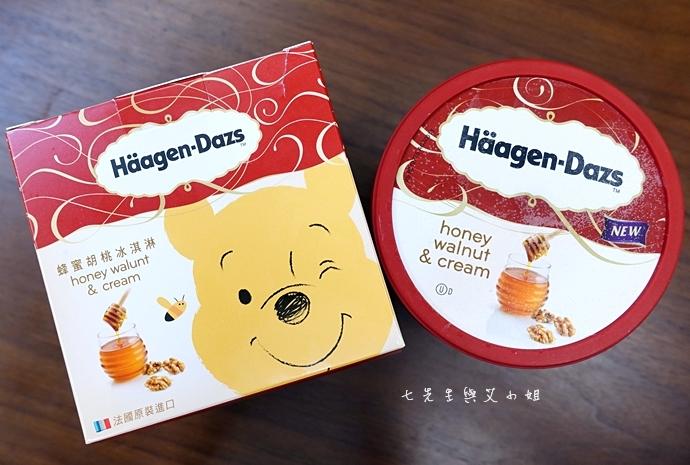 8 哈根達斯 維尼小熊 蜂蜜胡桃冰淇淋
