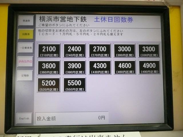 P1150476