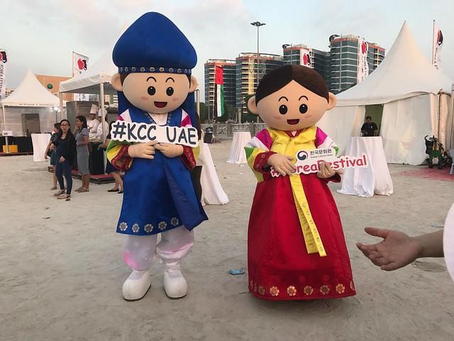 Korea Festival 2016, Abu Dhabi, UAE