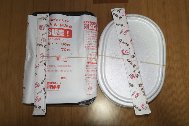 日本亭 1回目_01