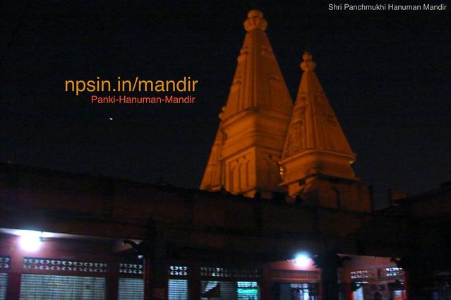 Panki Hanuman Mandir