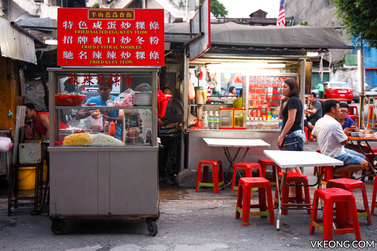 Pudu Salted Egg Char Koay Teow Stall